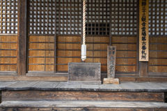Japan Takayama Soyu-ji Temple Royalty Free Stock Photo
