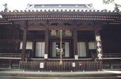 japan tempel royaltyfri bild