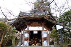 Japan Temple. The temple in autumn is very quiet in the sun Royalty Free Stock Photos