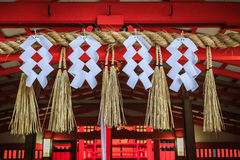 Japan temple Royalty Free Stock Photography
