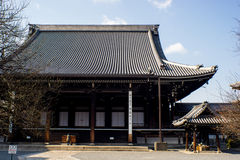 The japan Temple Royalty Free Stock Images