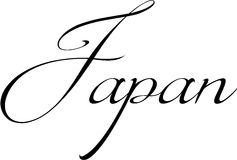 Japan text Sign Royalty Free Stock Photography