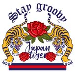 Japan Tiger. Embroidery angry wild tigers with decorative pink flowers Japan Tokyo concept and lettering `Stay groovy`. Modern mascot illustration for print Stock Images