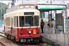 Japan : Toden Arakawa Line Royalty Free Stock Photo
