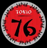 Japan Tokio graphic logo tee design. Fashion style Royalty Free Stock Image