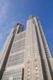 japan Tokyo Obrazy Stock