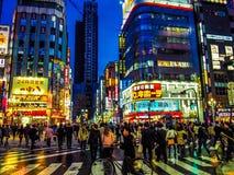 Japan Tokyo Stockbild