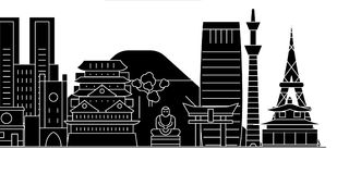 Japan, Tokyo architecture vector city skyline, travel cityscape with landmarks, buildings, isolated sights on background stock illustration