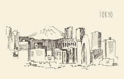 Japan, Tokyo, city architecture, vintage engraved illustration Royalty Free Stock Photo