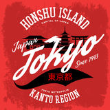 Japan tokyo city sign or banner, honshu island. Tokyo city or japan sign, honshu island banner with city or town tower buildings, pagoda silhouettes. Famous stock illustration