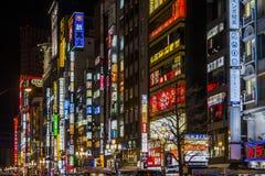Japan - Tokyo - de rode buurt: KabukichÅ  royalty-vrije stock foto