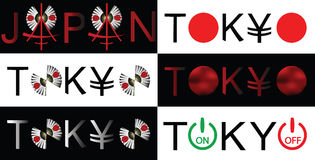 Japan and Tokyo design words illustration Stock Photo