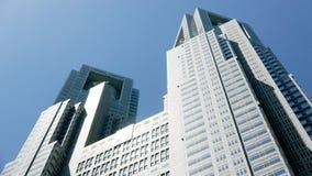 Japan Tokyo government building in Shinjuku Royalty Free Stock Images