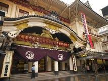 Japan - Tokyo - Kabukiza Theater stock photography