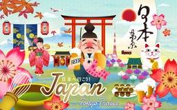 Japan tokyo loppaffisch vektor illustrationer