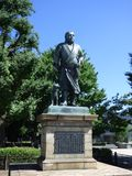 japan Tokyo Parc d'Ueno photos libres de droits