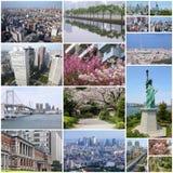 Japan - Tokyo Royalty Free Stock Image
