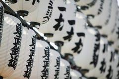 Japan Tokyo Senso-ji temple row of lanterns close-up Stock Photos