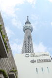 Japan : Tokyo Skytree Stock Photography