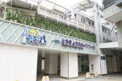 Japan: Tokyo Skytree station Arkivbilder