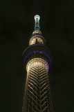 Japan Tokyo skytree tower building at night. A part of Japan Tokyo skytree tower building at night time stock image