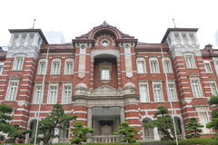 Japan : Tokyo Station. Tokyo Station is a railway station in the Marunouchi business district of Chiyoda, Tokyo, Japan, near the Imperial Palace grounds and the Royalty Free Stock Image