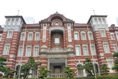 Japan : Tokyo Station Royalty Free Stock Image