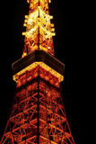 Japan Tokyo Tower building with orange lamps at night Royalty Free Stock Photo
