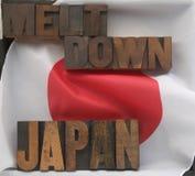 japan topnienia słowa Obrazy Royalty Free