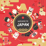 Japan tourism poster. Design - festival words on the fan / Japan country name on the lower left Royalty Free Stock Photos