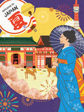Japan tourism poster. Design with geisha - Summer in Japanese on top left / Thunder Gate words on red lantern Stock Image