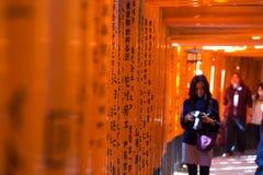 Japan tourist, Royalty Free Stock Photography