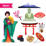 Japan Touristic Set Stock Photos