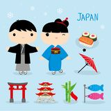 Japan Tradition Food Place Travel Asia Mascot Boy and Girl Cartoon Element Vector. Design Royalty Free Stock Image