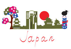 Japan traditional symbols banner with buildings, sakura Stock Photo