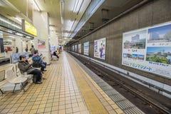 Japan train station Stock Photos