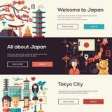 Japan travel banners set with landmarks, famous Japanese symbols Royalty Free Stock Photos