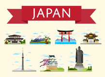 Japan travel concept with famous attractions. Stock Photography