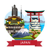 Japan travel concept with famous skyline attractions. Stock Photography