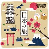 Japan travel elements Royalty Free Stock Images