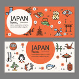 Japan Travel Flyers Placrad Banners Set. Vector. Japan Travel Flyers Placrad Banners Horizontal Set witch Outline Icons Discover Asia Landmark. Vector Royalty Free Stock Images