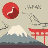Japan travel illustration. Vector illustration vector illustration