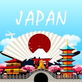 Japan travel in Japanese upon the fan Royalty Free Stock Photos