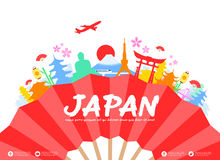 Japan Travel Landmarks Stock Photography