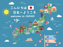 Japan travel map Stock Images