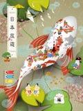 Japan travel poster Stock Photo
