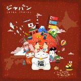 Japan travel poster Stock Image