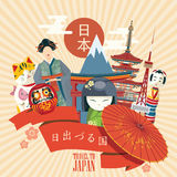 Japan travel poster with fuji and asian icons - travel to Japan. Japan in Japanese. Land of the rising sun in Japanese words. Vector illustration with travel Stock Photo