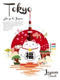 Japan travel poster Royalty Free Stock Photo
