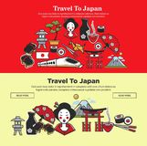 Japan travel web banners of Japanese sightseeings and famous culture landmarks. Japan travel web banners of Japanese famous landmark symbols and culture Stock Photo